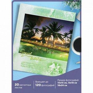 """Фотоальбом BRAUBERG на 20 магнитных листов, 23х28 см, """"Курорт"""", индивидуальный бокс, зеленый, 390687"""