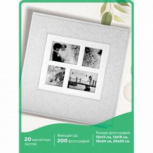 Фотоальбом BRAUBERG свадебный, 20 магнитных листов 30х32 см, обложка под фактурную кожу, на кольцах, белый, 390691