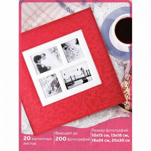 Фотоальбом BRAUBERG свадебный, 20 магнитных листов 30х32 см, под фактурную кожу, коралловый, 391129