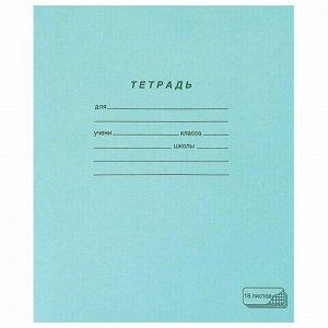 """Тетрадь ЗЕЛЁНАЯ обложка 18 л., клетка с полями, офсет, """"ПЗБМ"""", 19896"""