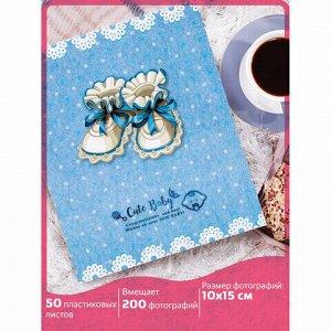 """Фотоальбом BRAUBERG """"Baby shoes"""" на 200 фото 10х15 см, твердая обложка, термосклейка, голубой, 39114"""