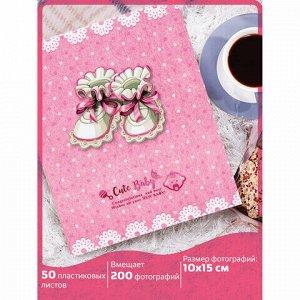 """Фотоальбом BRAUBERG """"Baby shoes"""" на 200 фото 10х15 см, твердая обложка, термосклейка, розовый, 39114"""