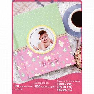 """Фотоальбом BRAUBERG """"Sweet Dreams"""" 20 магнитных листов, 23х28 см, спираль, розовый, 391150"""