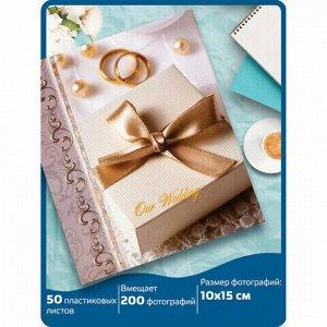 """Фотоальбом BRAUBERG """"Свадебный подарок"""" на 200 фото 10х15 см, твердая обложка, переплет, бокс, 391153"""