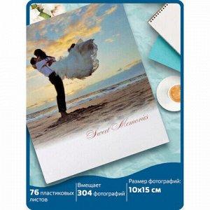 """Фотоальбом BRAUBERG """"Влюбленные у моря"""" на 304 фото 10х15см, твердая обложка, термосклейка, 391156"""
