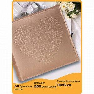 """Фотоальбом BRAUBERG """"I love you"""" на 200 фото 10х15 см, под кожу, бумажные страницы, переплет, бокс, 391175"""