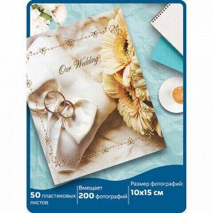 """Фотоальбом BRAUBERG """"Свадебный букет"""" на 200 фото 10х15 см, твердая обложка, переплет, бокс, 391152"""