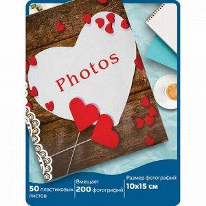 """Фотоальбом BRAUBERG """"С любовью"""" на 200 фото 10х15 см, твердая обложка, термосварка, 391158"""