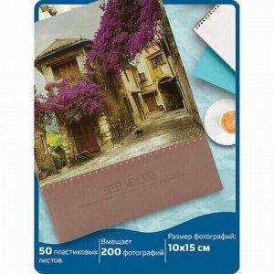 """Фотоальбом BRAUBERG """"Цветущая улица"""" на 200 фото 10х15 см, твердая обложка, термосварка, 391163"""