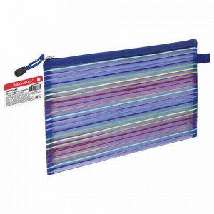 "Папка-конверт на молнии формат B5+ (310х220 мм), сетчатая ткань, BRAUBERG ""Stripes"", 224047"