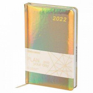 """Ежедневник датированный 2022 А5 138x213 мм BRAUBERG """"Holiday"""", """"зеркальный кожзам"""", золотистый, 112747"""