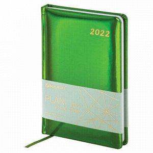 """Ежедневник датированный 2022 А5 138x213 мм BRAUBERG """"Holiday"""", """"зеркальный кожзам"""", зеленый, 112750"""