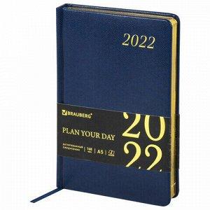 "Ежедневник датированный 2022 А5 138x213 мм BRAUBERG ""Iguana"", под кожу, синий, 112754"
