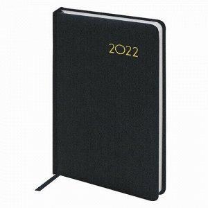 """Ежедневник датированный 2022 А5 138x213 мм BRAUBERG """"Select"""", балакрон, черный, 112777"""