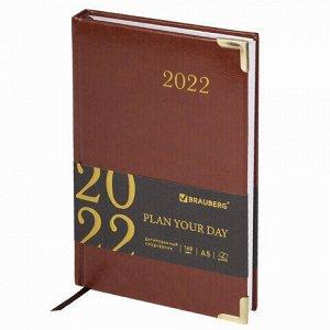 """Ежедневник датированный 2022 А5 138x213 мм BRAUBERG """"Senator"""", под кожу, коричневый, 112781"""