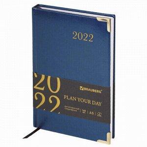 "Ежедневник датированный 2022 А5 138x213 мм BRAUBERG ""Senator"", под кожу, синий, 112782"