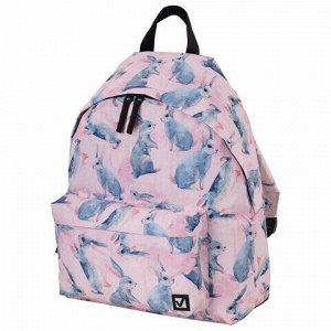 Рюкзак BRAUBERG универсальный, сити-формат, Bunny, 20 литров, 41х32х14 см, 229876