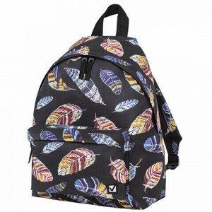 Рюкзак BRAUBERG универсальный, сити-формат, Plumage, 20 литров, 41х32х14 см, 229883