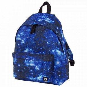 Рюкзак BRAUBERG универсальный, сити-формат, Space, 20 литров, 41х32х14 см, 229885
