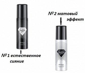 Спрей-фиксатор макияжа Bioaqua, 100 мл