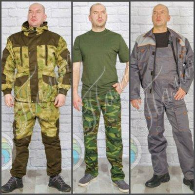 Палитра⭐ Трикотаж для всей семьи ️Спецодежда / Униформа — Спецодежда / КМФ / Рабочая одежда