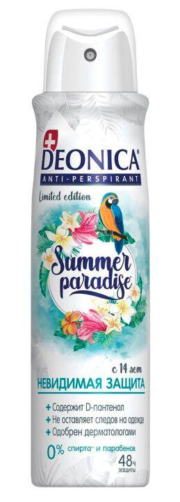 DEONICA Антиперспирант спрей Summer Paradise 150мл