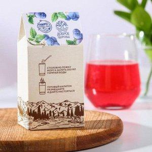 Морс «Успокаивающий» гранулированный, вкус: черника,100 г. БЕЗ ГМО