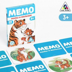 Развивающая игра «Мемо. Мамы и малыши», 3+