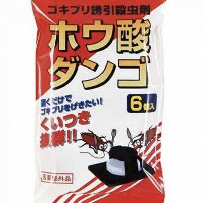 Косметика и хозы из Японии в наличии o(❛ᴗ❛)o — Средства от тараканов