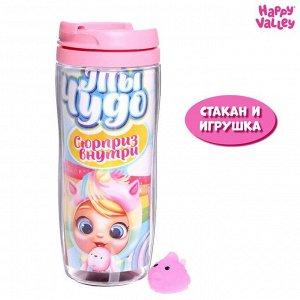 Термостакан с игрушкой-сюрпризом «Мечтай», МИКС