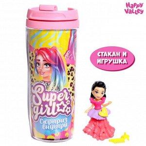 Термостакан с игрушкой-сюрпризом Super girl, МИКС