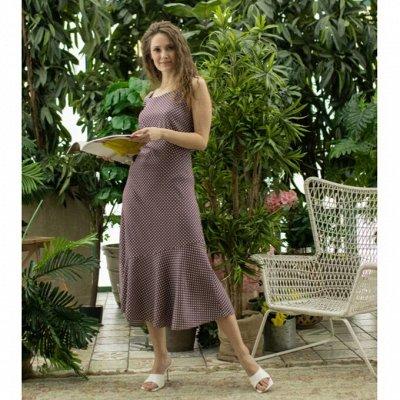 Леди Элегантность-44! Любимые многими юбки, брюки, платья.