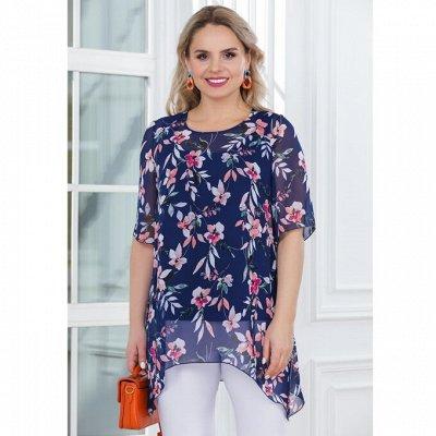 Л*а*в*и*р*а. Женская одежда. От 46 до 64 размера — Джемперы, туники, блузы, жакеты