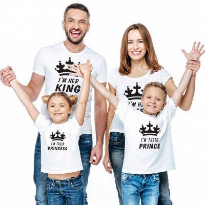 Китенок детям! 🐳 Идеальная основа позитивного гардероба — Джемперы с надписями, Семейные футболки, Праздничные принты