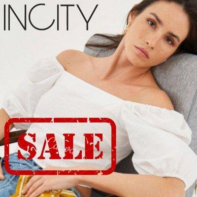 Мега распродажа INCITY♥ Более 1000 новинок