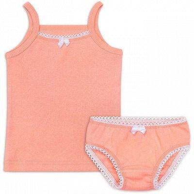 Мариша — самая детская одежда до 164 см — Нижнее бельё