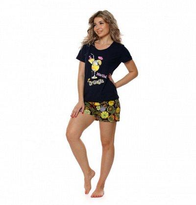 =✦БайТекс✦ - Стильный трикотаж, приятные цены◄╝ — Пижамы