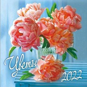 """МАЛЫЙ перекидной настенный календарь на скрепке на 2022 год """"Цветы"""""""