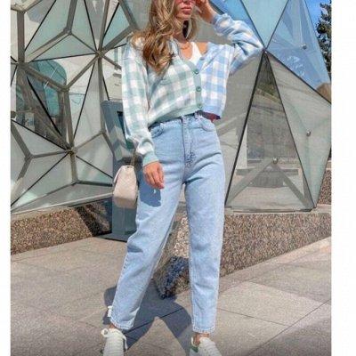 Выгодные летние цены! Офисные наряды от 680 руб — Трендовые и классические джинсы