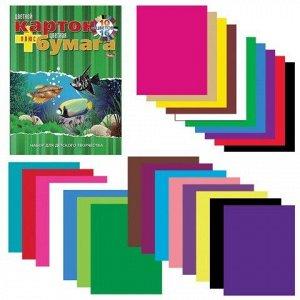 Набор бумага цветная А4 16л+цветной картон 10л HATBER VK Аквариум 195*275мм