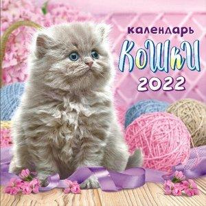 """МАЛЫЙ перекидной настенный календарь на скрепке на 2022 год """"Кошки"""""""