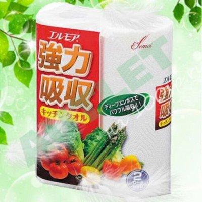 Экспресс! Любимая Япония, Корея, Тайланд❤ Все в наличии — Бумажные полотенца