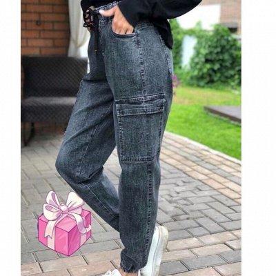 Выгодные летние цены! Офисные наряды от 680 руб — Брюки и джинсы Plus-size