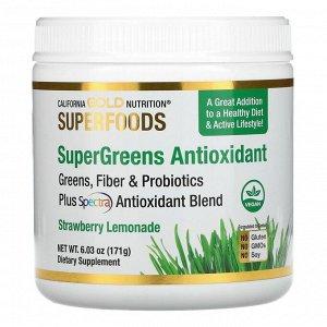 California Gold Nutrition, SUPERFOODS, комплекс антиоксидантов из суперзелени, зелень, клетчатка и пробиотики, со вкусом клубничного лимонада, 171г (6,03унции)