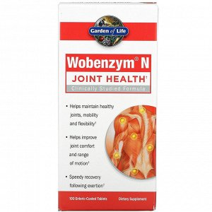 Garden of Life, Wobenzym N, Joint Health, 100 Enteric-Coated Tablets