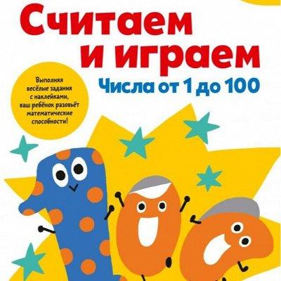 Миф - KUMON и необычные книги для тебя и детей — Kumon
