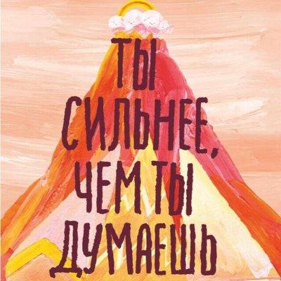Миф - KUMON и необычные книги для тебя и детей — Подростки