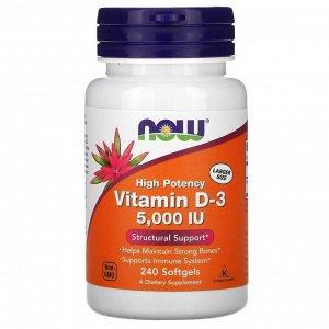 Now Foods, высокоактивный витамин D3, 5000МЕ, 240капсул