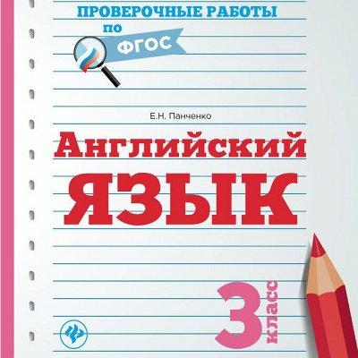 ФЕНИКС - остров книг — много полезного! Школа и разное — Государственный экзамен
