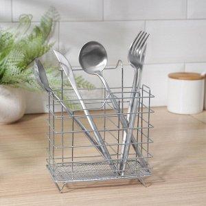 Сушилка для столовых приборов подвесная, прямоугольная, на ножках
